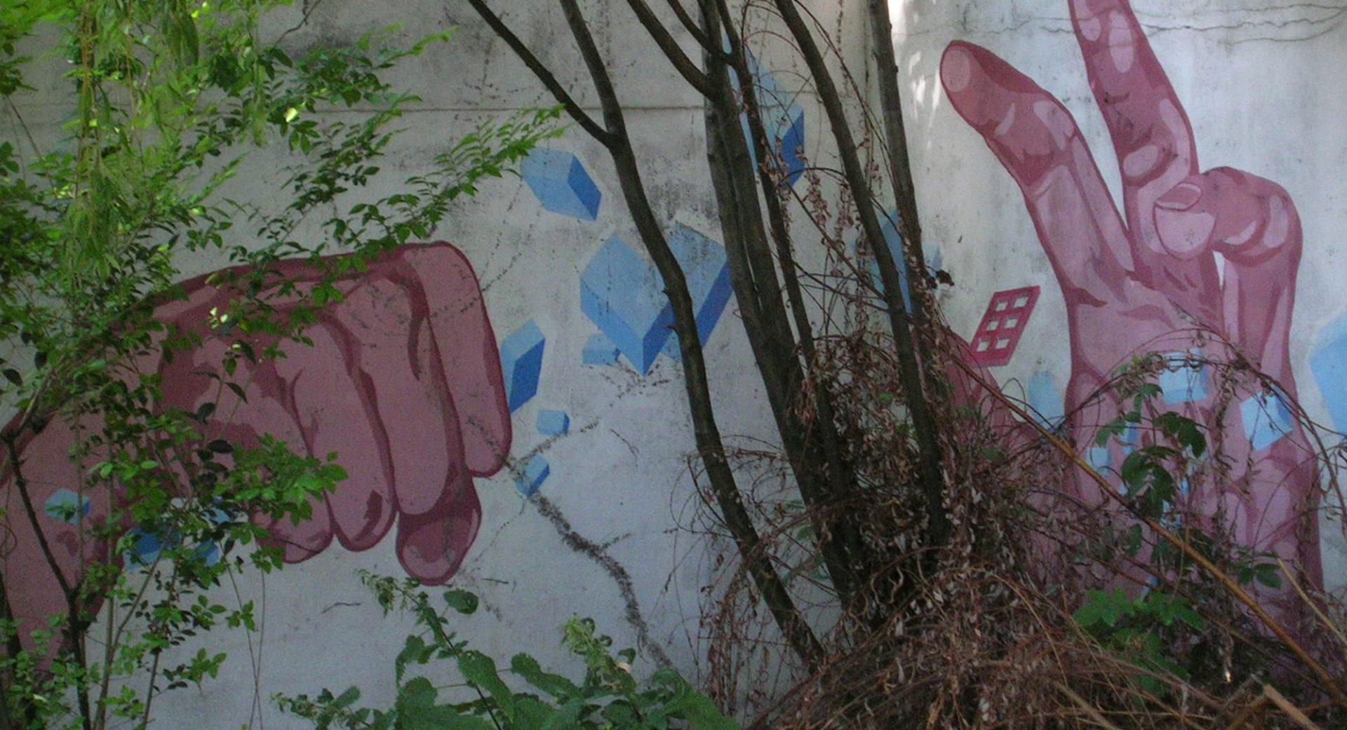 Graffiti - ENSACF - CLermont-Ferrand