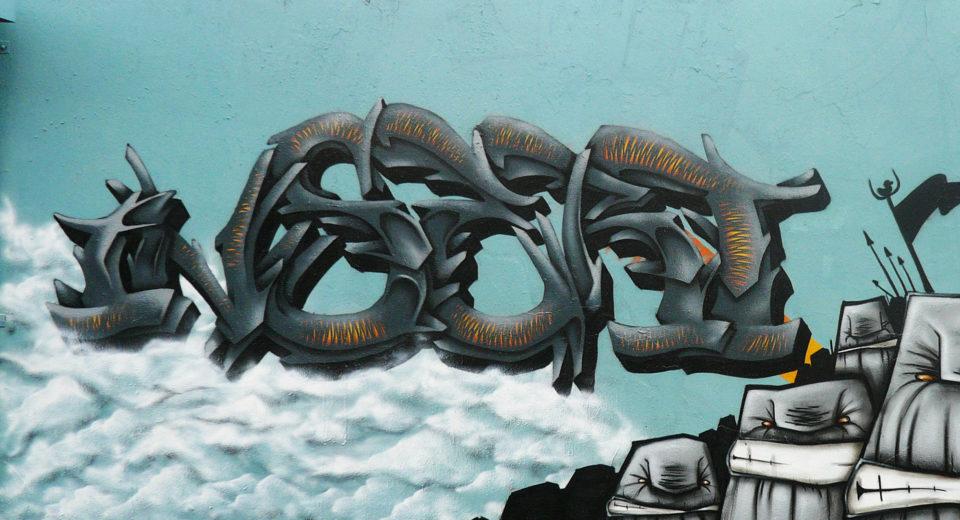 Insert Coin - WaroGame - Graffiti